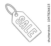 vector of sale tag | Shutterstock .eps vector #1047826615