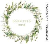 botanical illustration.... | Shutterstock . vector #1047829927
