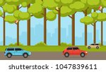 suburban forest in the... | Shutterstock .eps vector #1047839611