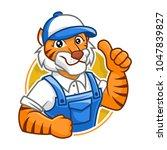 plumber tiger mascot vector in... | Shutterstock .eps vector #1047839827