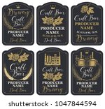 set of six vector labels for... | Shutterstock .eps vector #1047844594