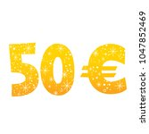 50 euro sign icon symbol | Shutterstock .eps vector #1047852469