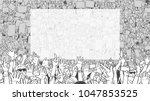 illustration of dertailed crowd ... | Shutterstock .eps vector #1047853525