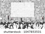 illustration of dertailed crowd ... | Shutterstock .eps vector #1047853531