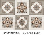 marble wall tile   kitchen and... | Shutterstock . vector #1047861184