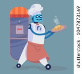 ai robot chef character serve...