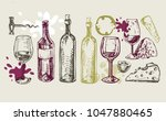 wine and cheese   hand drawn set | Shutterstock .eps vector #1047880465