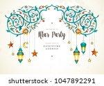 vector ramadan kareem card ... | Shutterstock .eps vector #1047892291