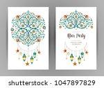vector ramadan kareem card ... | Shutterstock .eps vector #1047897829