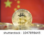 bitcoin  new virtual money  and ... | Shutterstock . vector #1047898645