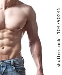 muscular male torso isolated on ... | Shutterstock . vector #104790245