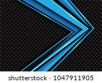 abstract blue speed direction... | Shutterstock .eps vector #1047911905