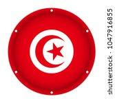 round metallic flag of tunisia... | Shutterstock .eps vector #1047916855