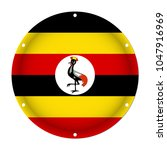 round metallic flag of uganda... | Shutterstock .eps vector #1047916969