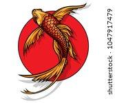 goldfish on red sun vector... | Shutterstock .eps vector #1047917479