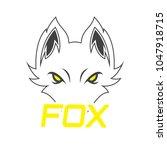 fox logo template | Shutterstock .eps vector #1047918715