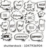 a set of comic speech bubbles... | Shutterstock .eps vector #1047936904