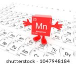 manganese element symbol up on... | Shutterstock . vector #1047948184