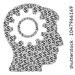 intellect gear composition of... | Shutterstock .eps vector #1047966169