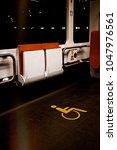 wheelchair symbol in public...   Shutterstock . vector #1047976561