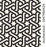 vector seamless pattern. modern ...   Shutterstock .eps vector #1047984424
