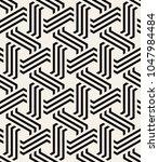 vector seamless pattern. modern ...   Shutterstock .eps vector #1047984484