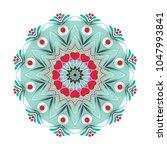 Mandala Illustration  Abstract...