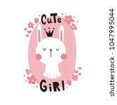 vector illustration  adorable... | Shutterstock .eps vector #1047995044