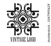 vintage ornamental logo... | Shutterstock .eps vector #1047995629