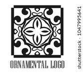 vintage ornamental logo... | Shutterstock .eps vector #1047995641
