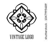 vintage ornamental logo... | Shutterstock .eps vector #1047995689