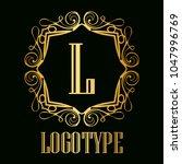 vintage ornamental logo... | Shutterstock .eps vector #1047996769