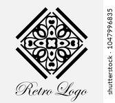 vintage ornamental logo... | Shutterstock .eps vector #1047996835