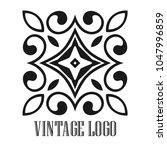vintage ornamental logo... | Shutterstock .eps vector #1047996859