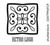 vintage ornamental logo... | Shutterstock .eps vector #1047996919