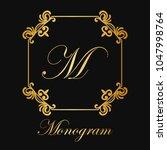 vintage ornamental logo...   Shutterstock .eps vector #1047998764
