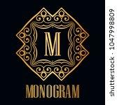 vintage ornamental logo... | Shutterstock .eps vector #1047998809