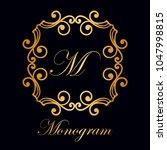 vintage ornamental logo... | Shutterstock .eps vector #1047998815