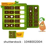 educational game for kids and... | Shutterstock .eps vector #1048002004