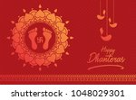 indian religious festival happy ... | Shutterstock .eps vector #1048029301
