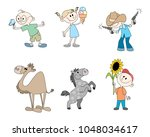 vector illustration of a set of ... | Shutterstock .eps vector #1048034617