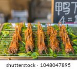editorial use only  deep fried... | Shutterstock . vector #1048047895