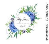 vector floral card design with... | Shutterstock .eps vector #1048077289