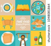 passover holiday set with matzo ...   Shutterstock .eps vector #1048081864
