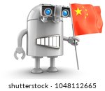 3d illustration of robot with... | Shutterstock . vector #1048112665