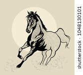 horse in motion. hand drawn... | Shutterstock .eps vector #1048130101