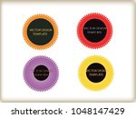 geometric shapes. banners ... | Shutterstock .eps vector #1048147429