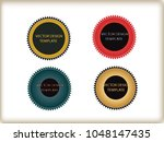 geometric shapes. banners ... | Shutterstock .eps vector #1048147435