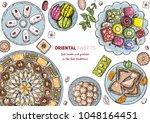 oriental sweets vector... | Shutterstock .eps vector #1048164451