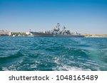 sevastopol  crimea  ukraine  ...   Shutterstock . vector #1048165489
